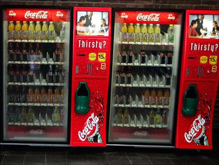 Brusautomat