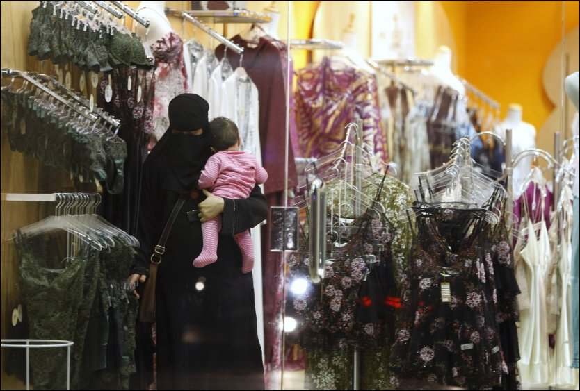 saudi arabia kvinner sex fantasier