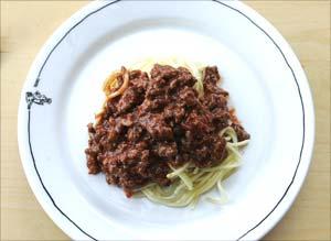 En porsjon pasta gram